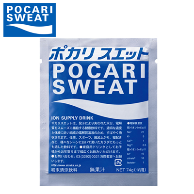 effects of the pocari sports drink Sports drinks are flavored beverages that contain carbohydrates (usually sugar) and minerals such as sodium and potassium those minerals are generally referred to as electrolytes the granddaddy of sports drinks is gatorade, a beverage created in the 1960s for the university of florida gators football team.