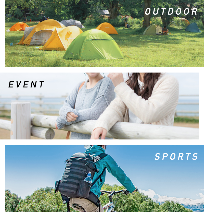 OUTDOOR EVENT SPORTS