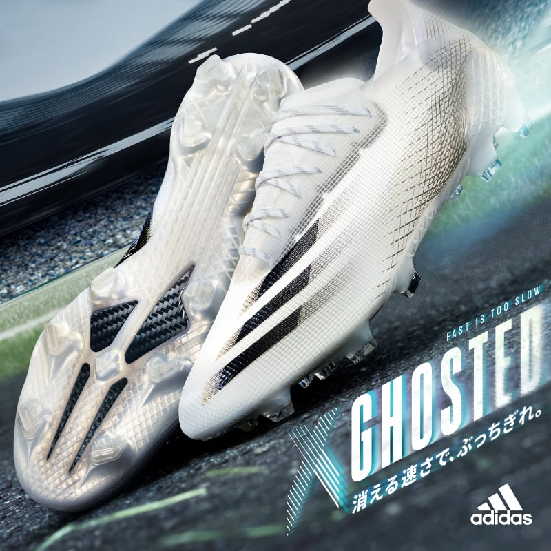 adidas『X GHOSTED』