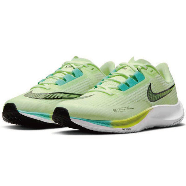 WS AIR ZOOM RIVAL FLY 3