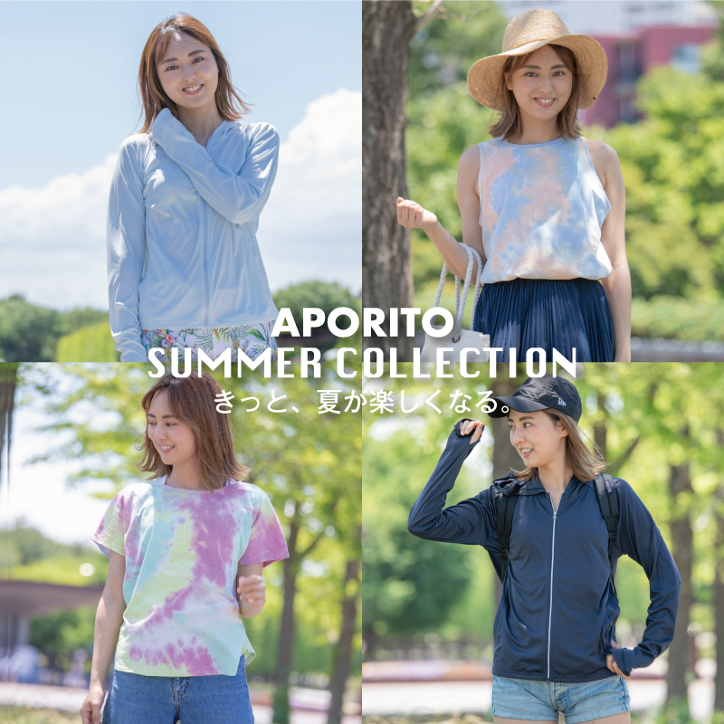 aporito summer collection
