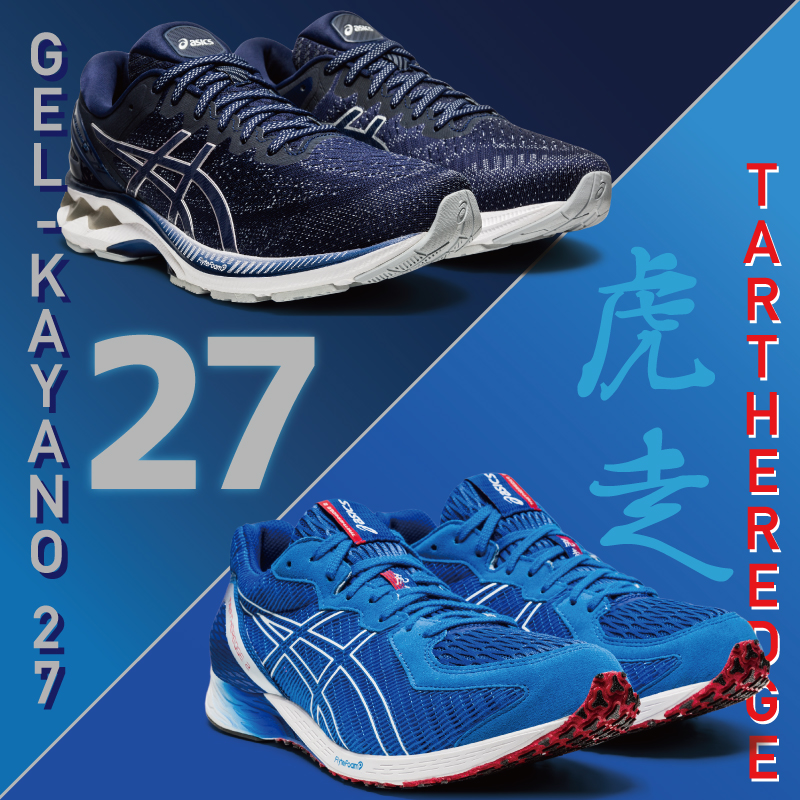 GEL-KAYANO27 & TARTHEREDGE 2