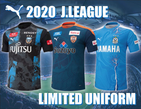 PUMA『2020 J.LEAGUE LIMITED UNIFORM』