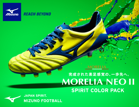 MORELIA NEOII 「SPIRIT COLOR PACK」登場!!