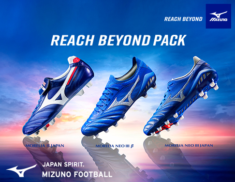 MORELIA【Reach Beyond pack!!】