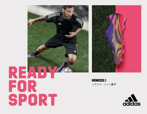 adidas『PRECISION TO BLUR』PACK!!