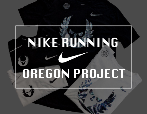 NIKE OREGON PROJECT COLLECTION 登場!!
