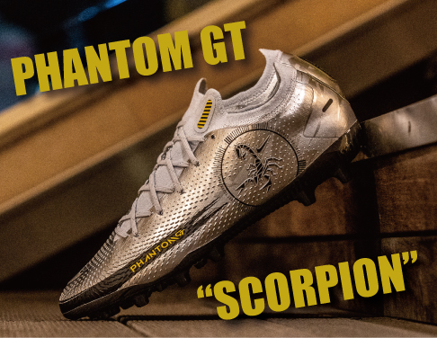 PHANTOM GT「SCORPION」