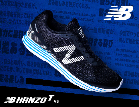 New balance 「HANZO」new color発売!!