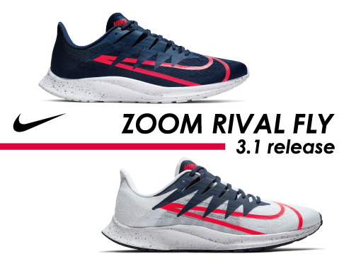NIKE「ZOOM RIVAL FLY」販売中!