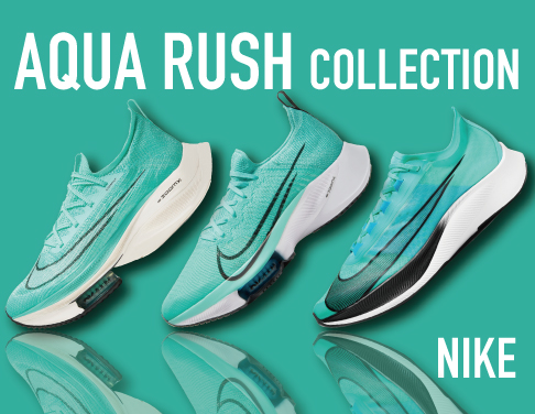 NIKE『AQUA RUSH』COLLECTION