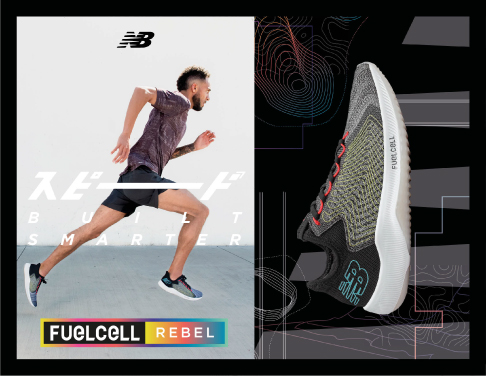 new balance「FUEL Cell REBEL」登場!!